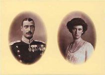 (280) Alexandrine & Christian X, 1912 (modern postcard 17 x 12 cm)