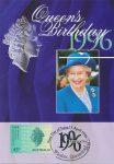 (1383) Maxicard Queen Elizabeth, 1996