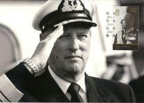 (219) Maxicard King Harald, 2007