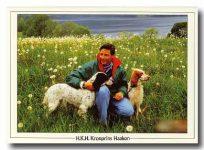 (90) Crown Prince Haakon, 1991 (17 x 12 cm)