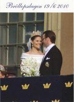 (743) Wedding Victoria & Daniel