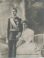 (785) Gustaf Adolf & Margaretha (small postcard 9 x 6,5 cm)