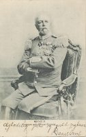 (790) King Oscar II
