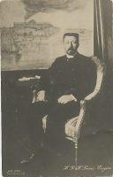 (812) Prince Eugen