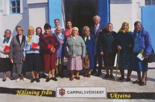 (911) Silvia & Carl Gustaf in Gammalsvenskby, Ukraina, 2008