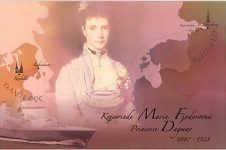 (6) Empress Maria Feodorovna of Russia (modern double card - 15,5 x 10 cm when folded)