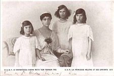 (66) Princess Helene & daughters