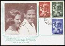 (85) Maxicard wedding Anne-Marie & Constantine, 1964