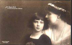 (28) Queen Maria & Ileana