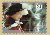(2015) Queen Elizabeth II