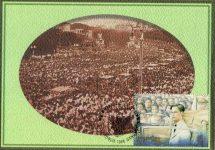 (9) Maxicard King Bhumibol