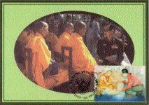 (10) Maxicard King Bhumibol