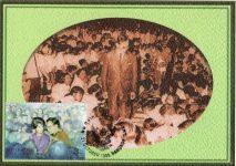 (11) Maxicard King Bhumibol