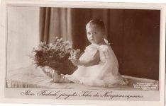 (336) Prince Friedrich