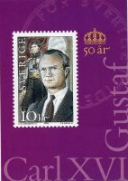 (1261) King Carl Gustaf, stamp card 1996