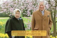 (2070) Elizabeth & Charles, 2021